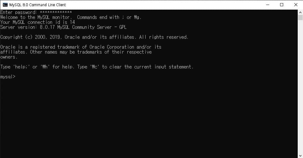 MySQL 설치 확인 완료