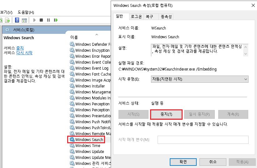 윈도우 10 최적화 프로그램 및 설정 - 컴퓨터 속도 향상