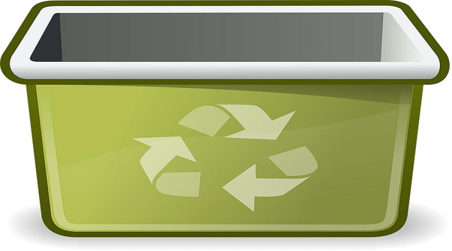 휴지통-복구-프로그램-휴지통-삭제-파일-복구