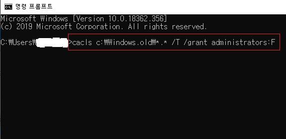 cacls c:\Windows.old*.* /T /grant administrators:F