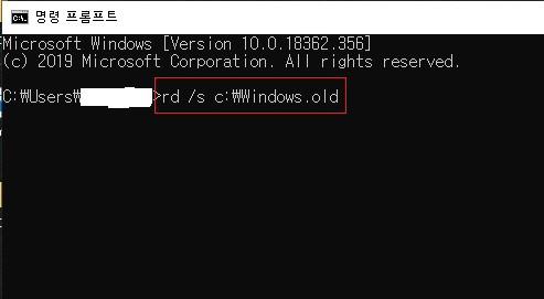 rd /s c:\Windows.old