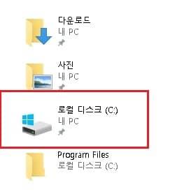 파일 탐색기 실행 Windows 로고 키 + E