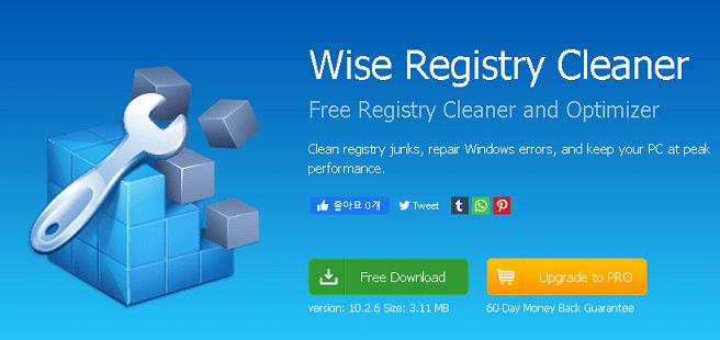 레지스트리-정리-프로그램-추천-Wise-Registry-Cleaner