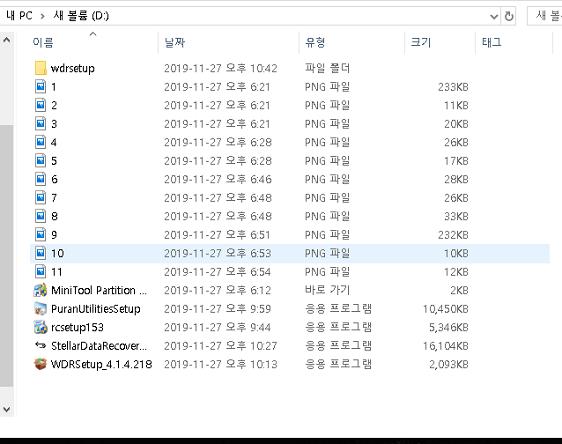 시스템 재부팅 후 삭제됬었던 D드라이브 복구 완료 및 데이터(파일,폴더)복구 완료 확인