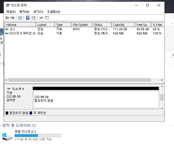 이후 D드라이브 포맷 후 장치를 제거하여 지운 모습