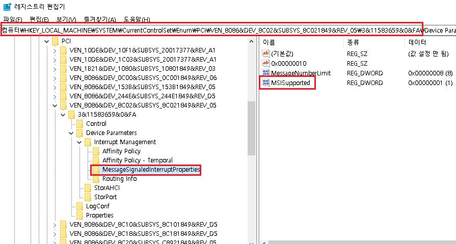 윈도우 10 디스크 100 활성화 문제
