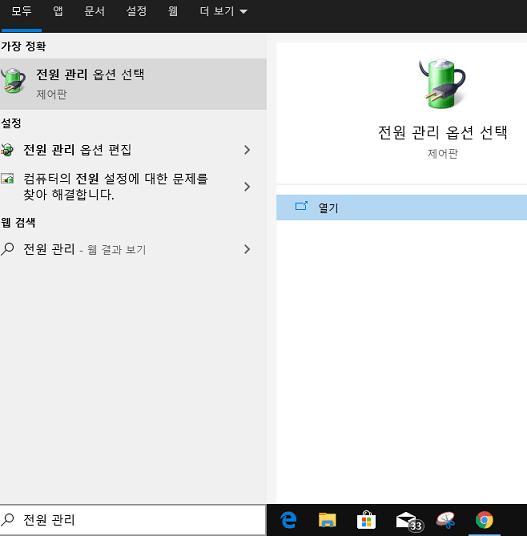 윈도우 10 디스크 100퍼 활성화 문제