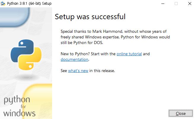 Python 설치 완료